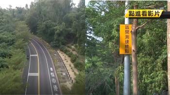 測試期共7萬多車次超速 高雄鳥松松藝路放寬速限
