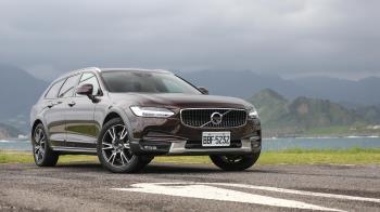 若家可移動會是啥模樣?大概就像 Volvo V90 Cross Country T6 這樣吧!
