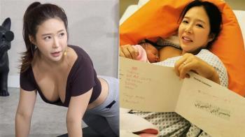 韓國瑜珈老師生了!強忍痛20hr 極限體驗分娩