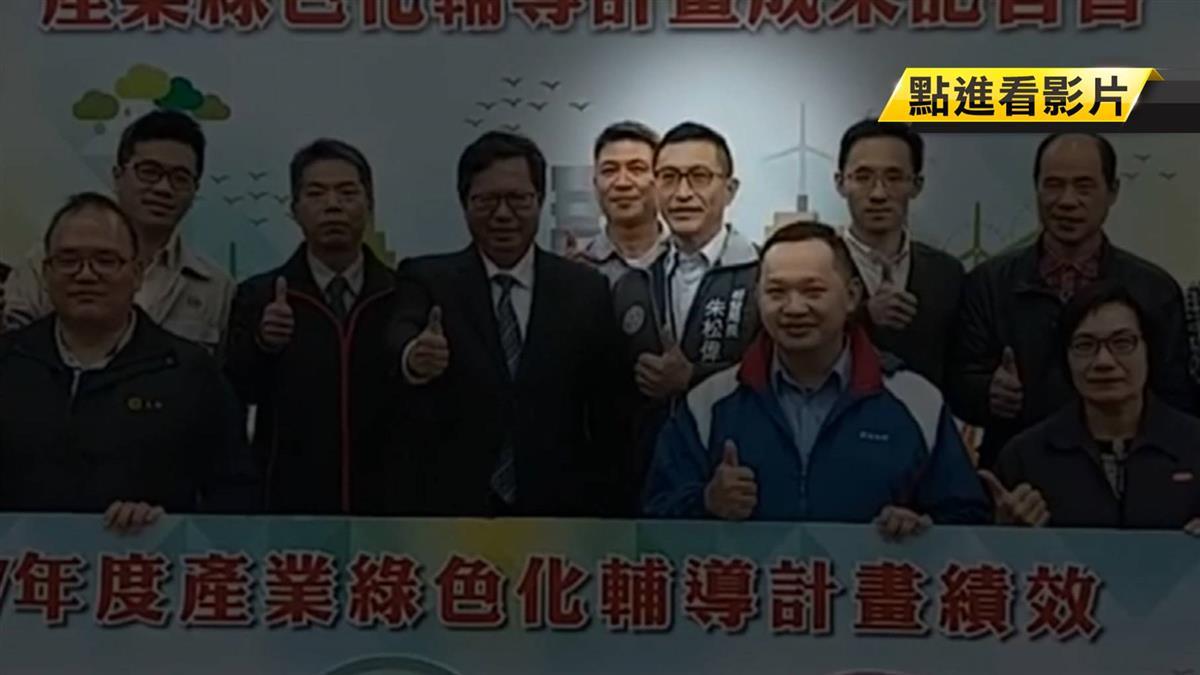 前桃園經發局長朱松偉涉賄 檢方10個貪污罪起訴