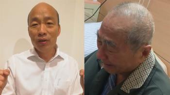 91歲中風翁看韓國瑜影片「哭到血管通」 醫師狠打臉