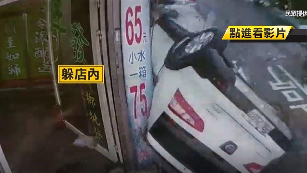 碰!毒犯拒捕大街狂飆 失控撞檳榔攤、汽機車