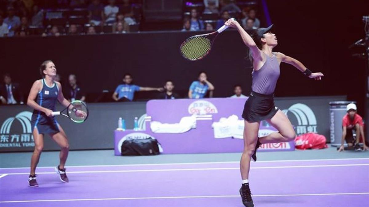 WTA年終賽 謝淑薇女雙分組第一晉級4強