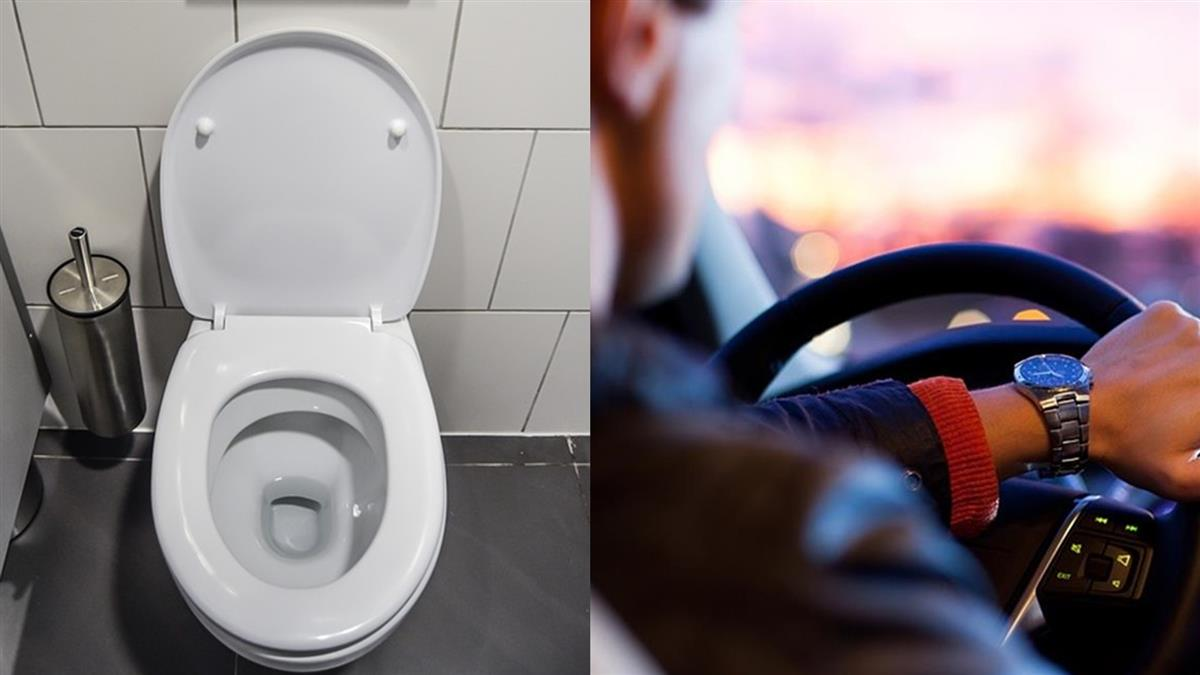 上班蹲廁所超好賺?他神解析:20年可買1輛車