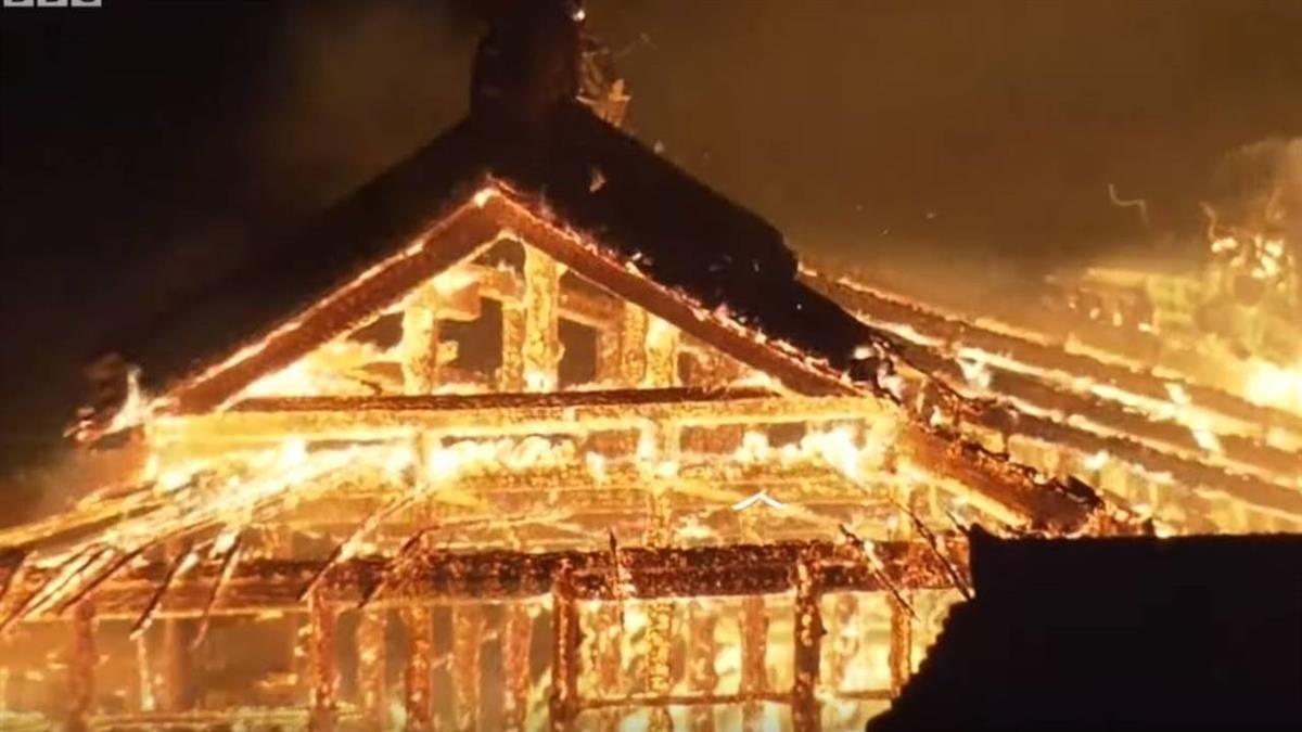 日本沖繩首里城大火:整座木製首里城幾乎全部燒毀