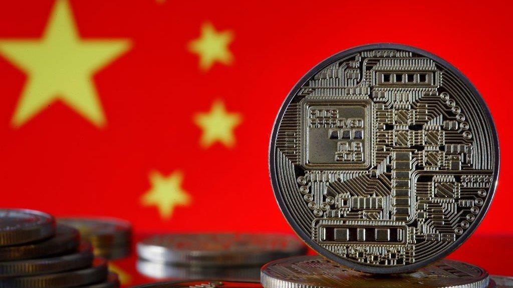 數字貨幣:中國為何高調爭取全球領先者角色