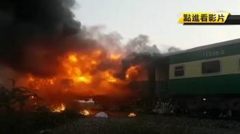 偷帶瓦斯罐煮飯!巴基斯坦火車爆炸 屍體慘掛窗邊
