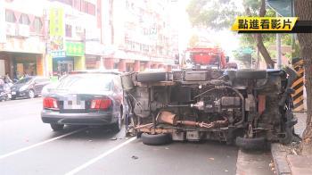路邊停車突加速撞翻貨車 肇事駕駛:我腳麻
