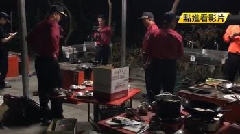 曉明女中國中部野炊 疑卡式瓦斯爐靠近火源爆炸11傷