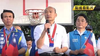 拚青年政策! 韓國瑜:當選後協助學貸「免息」