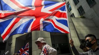 英國政府發表《香港半年報告》:停止示威暴力 尋求政治解決