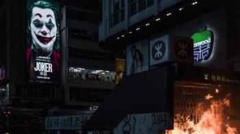 《小丑》電影為何在香港引發共鳴