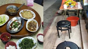 吃澎湃合菜想付錢…好客老闆只留2空椅 夫妻檔笑噴