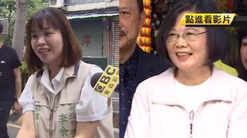 李旻蔚「由綠轉白」!競選文宣合體蔡英文惹議