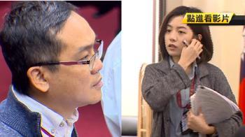 劉嘉仁升官月薪翻倍 騷擾學姊案掀陰謀論