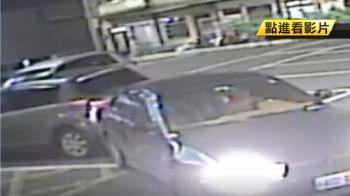 非道路發生車禍報案 成保險理賠依據