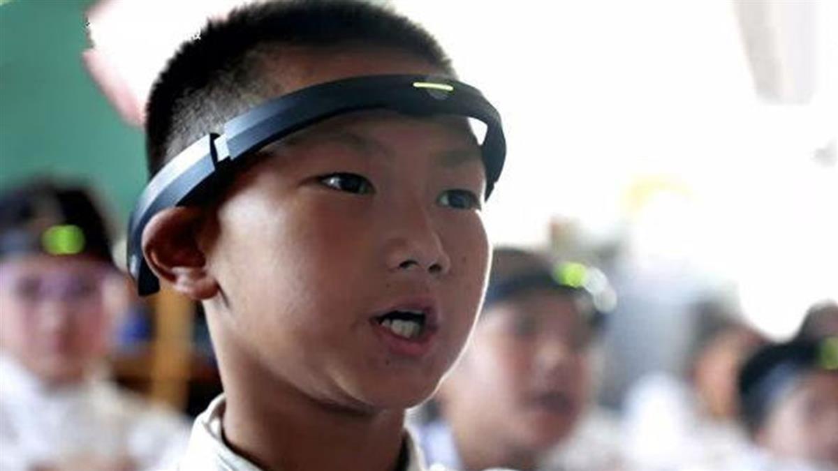 監控大腦!浙江小學生戴AI頭環 掌握專注度