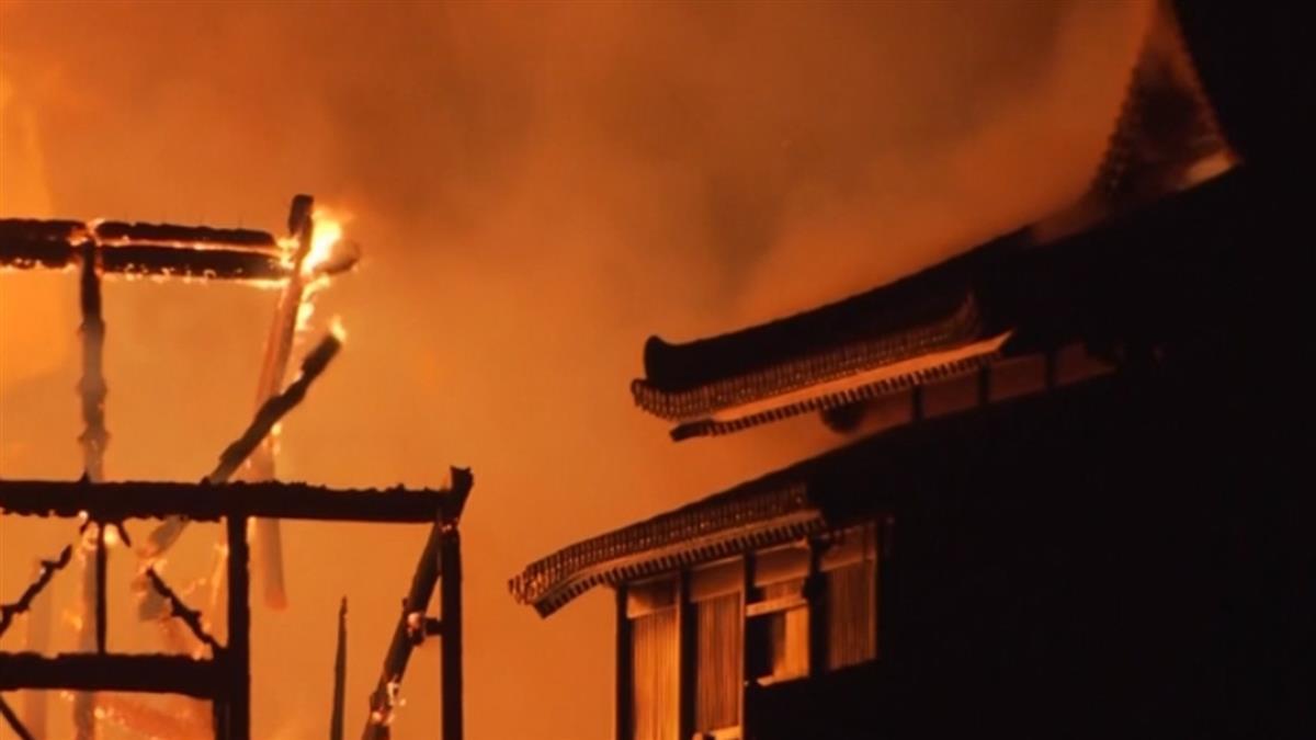 網瘋傳首里城大火15秒影像 拍攝者成謎