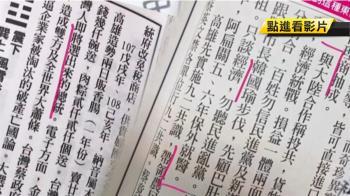政治味?農民曆內頁讚韓國瑜「將選出的總統」