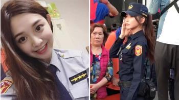韓國瑜造勢女警引暴動!台灣正妹警還有她