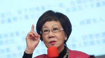 呂秀蓮未能完成連署 宣布退出總統選舉