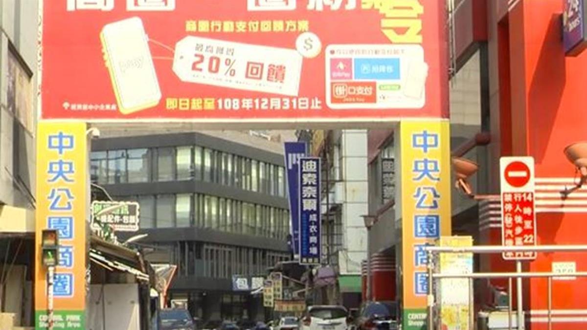 新堀江改名「中央公園商圈」  經發局回應了
