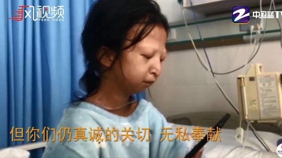 中國:貴州女生日開銷兩元折射的貧困人口現狀