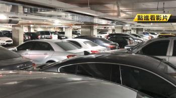 美式賣場停車被擦撞…無監視器!民怨求償無門