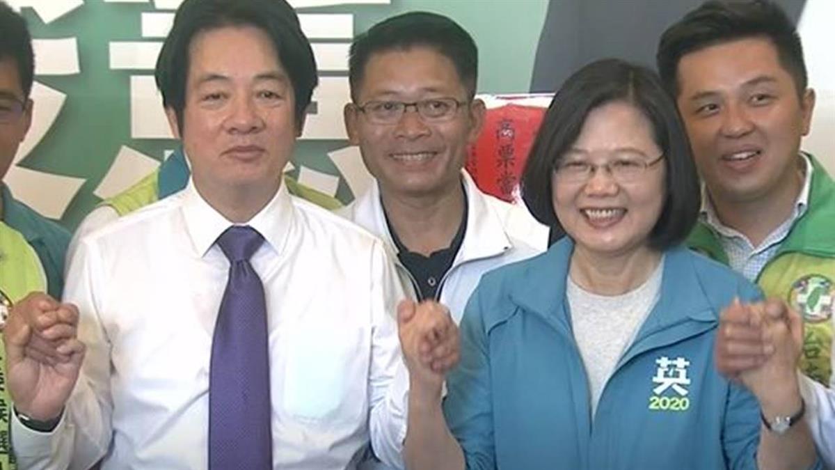 「蔡賴配」民進黨最強組合?初選後台南首同框