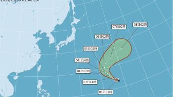 11月第一個颱風 !輕颱哈隆生成 路徑曝光
