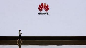 華為與5G網事關重大外交政策 英再次推遲決定