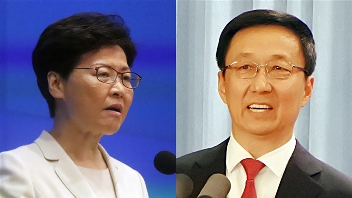 林鄭月娥赴北京出席大灣區會議 6日見韓正!