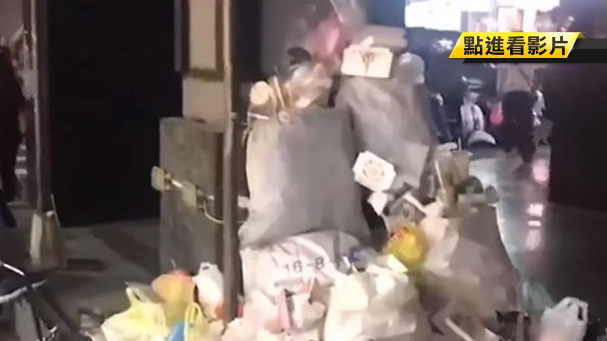 比人高!逢甲夜市驚見垃圾山 網轟:最扯風景