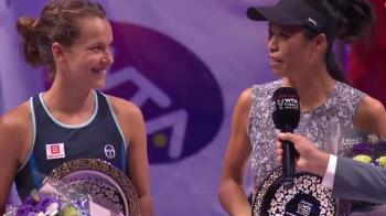 WTA年終賽女雙決賽 謝淑薇名列亞軍