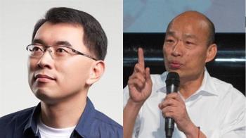 總統連署未達標!新黨楊世光改挺韓 繼續宣揚一國兩制