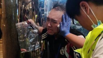香港示威:太古城流血事件 多人受傷 區議員被咬掉耳朵