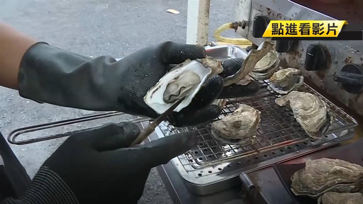 搶搭時事! 台南蚵農PO照稱白白胖胖 掀熱議