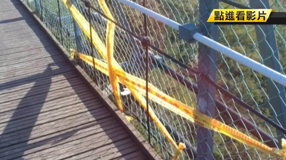 吊橋剛檢修完就出現縫隙?林管處:交由檢察官調查