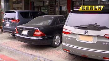 檢舉魔人出沒 月收36罰單 住戶車戴口罩反制