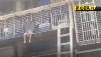 7層樓華廈火警! 巴基斯坦男坐窗邊待援 1命危
