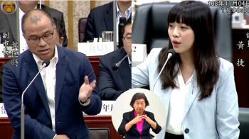 黃捷批韓青年政策空頭支票 葉:韓「力有未逮」才選總統