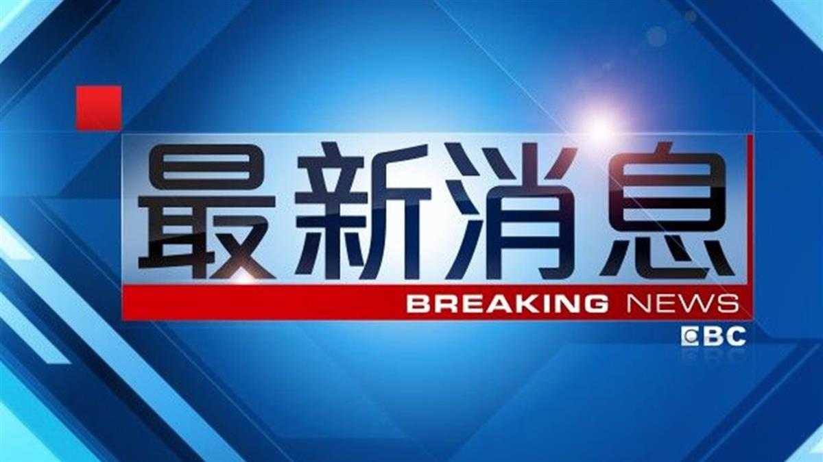 板橋驚傳17歲少年開槍自盡!送亞東醫院急救亡
