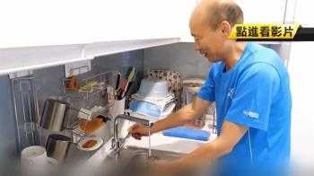 韓休假在家洗衣 韓粉讚:可愛 韓黑酸:刷存在感