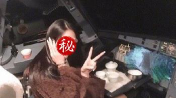 機長邀正妹進駕駛艙 比V拍照PO上網...下場慘烈