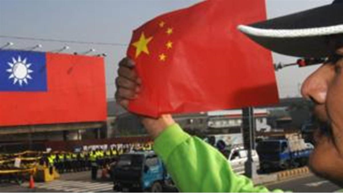 國台辦「26條」:台北指優惠措施「名為惠台,實則利中」