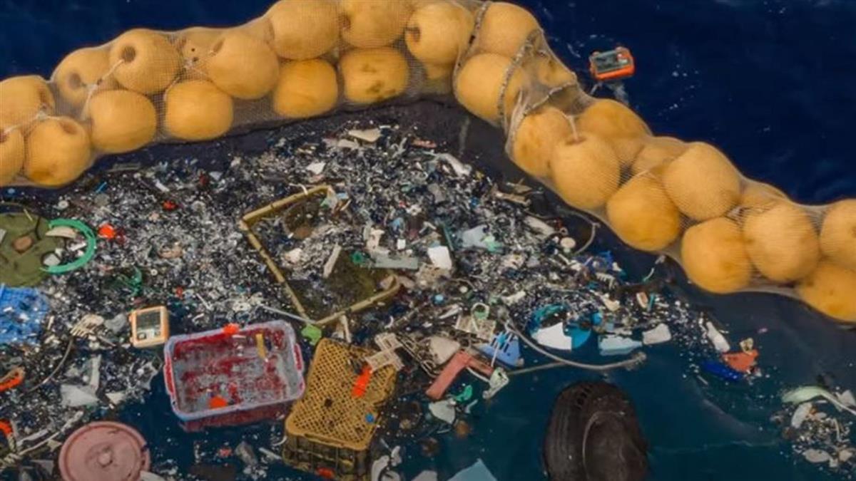 用這個方法 在公海清掉大量塑料垃圾
