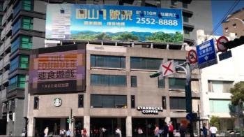 有星巴克歇業的卦嗎? 台北中山店傳房東開月租50萬找租客