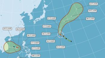 24號颱風娜克莉生成!預測路徑曝光
