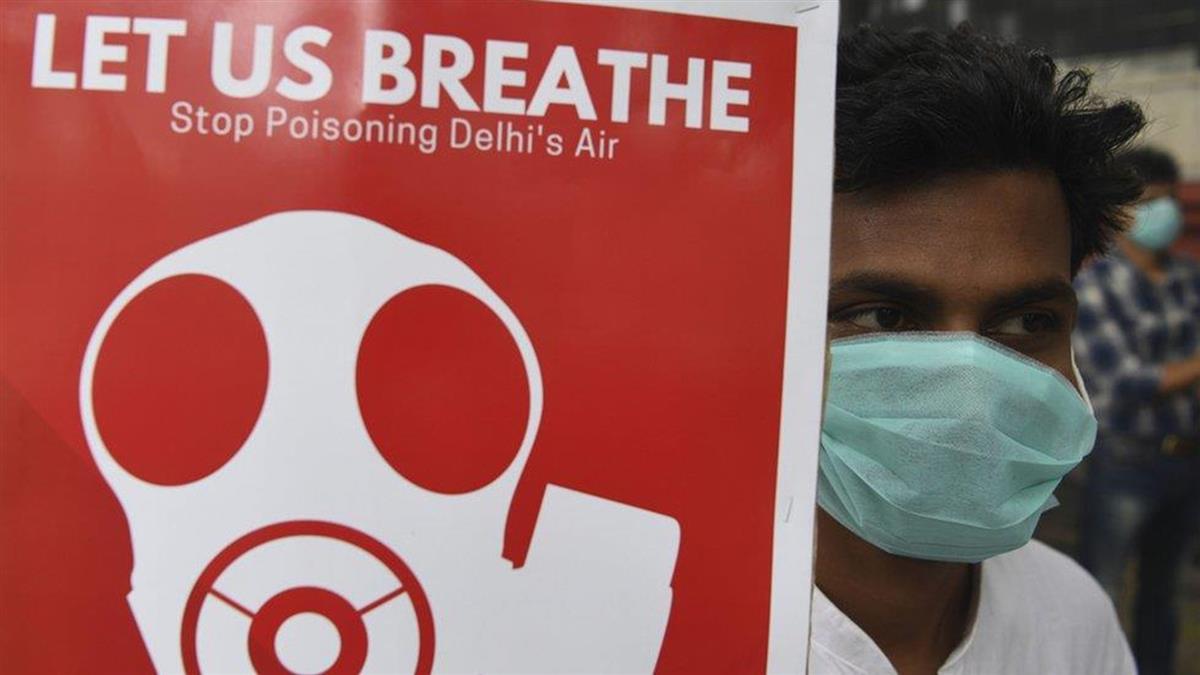 國際氣候變化:特朗普退群和霧霾封鎖新德里