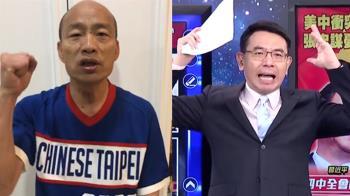 12強首長應援片曝光 劉寶傑譙翻:韓國瑜最混